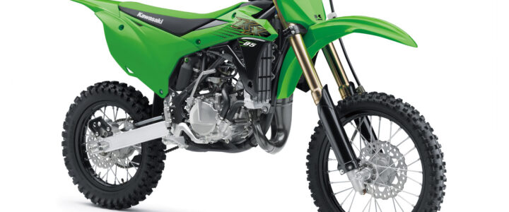KX85 specs and images
