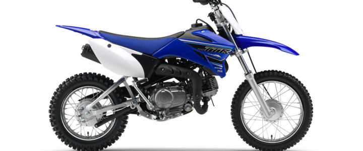 dirt bike for kids, kid dirt bikes